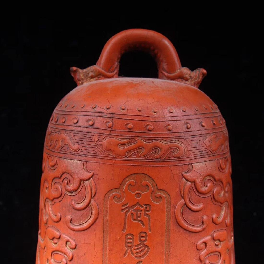 A ZHUSHA CARVED BELL SHAPED DECORATION - 4
