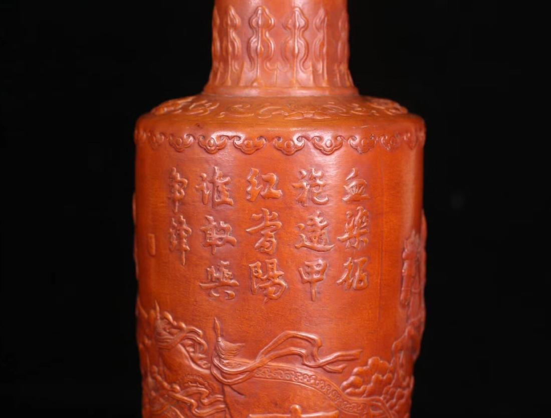 A GOURD CARCED CHARACTER POETRY PATTERN VASE - 6