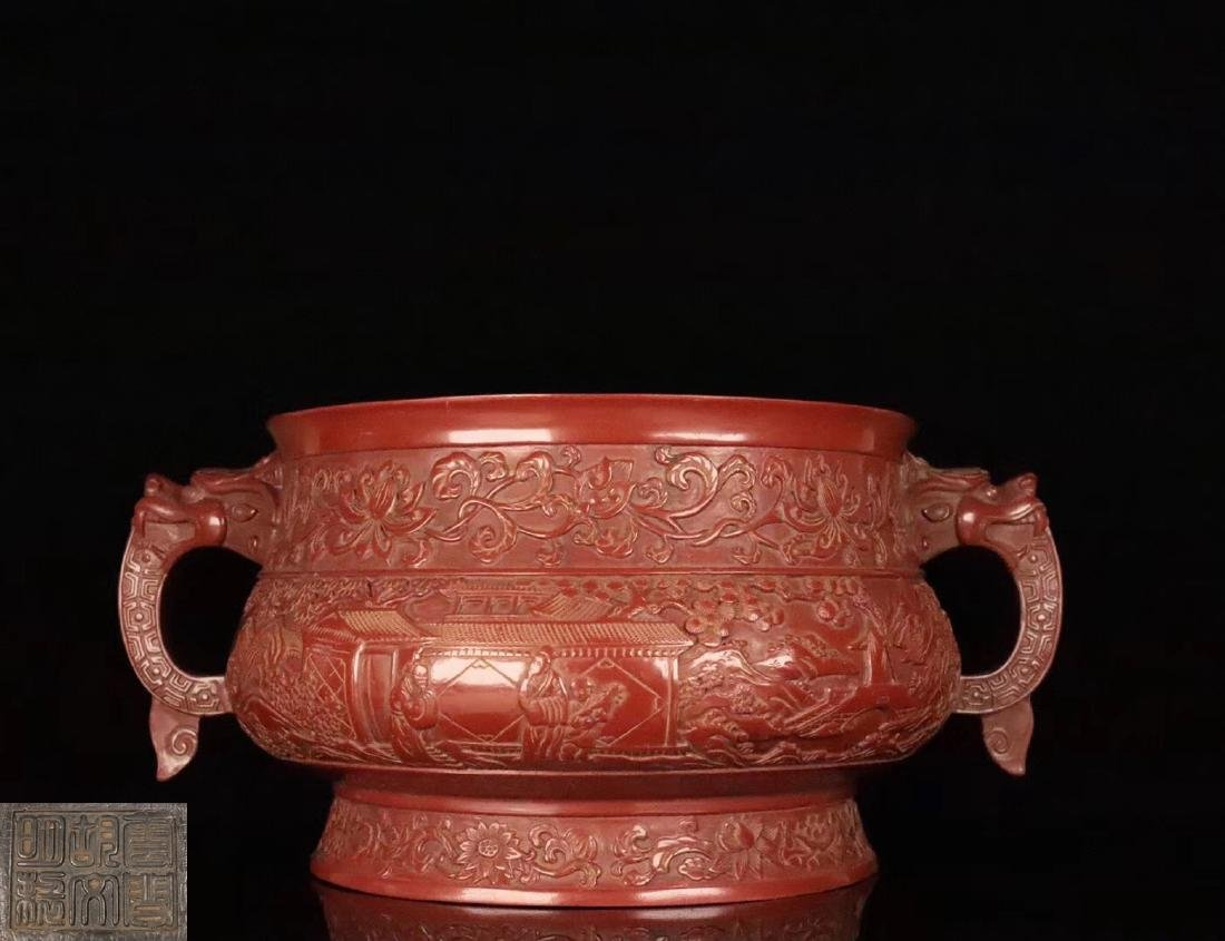 A RED LACQUE CARVED CHARACTER PATTERN CENSER