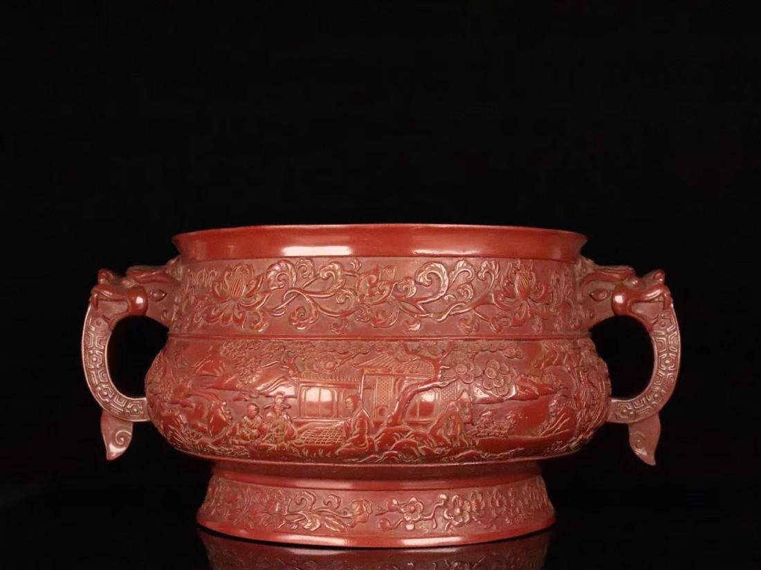 A RED LACQUE CARVED CHARACTER PATTERN CENSER - 3