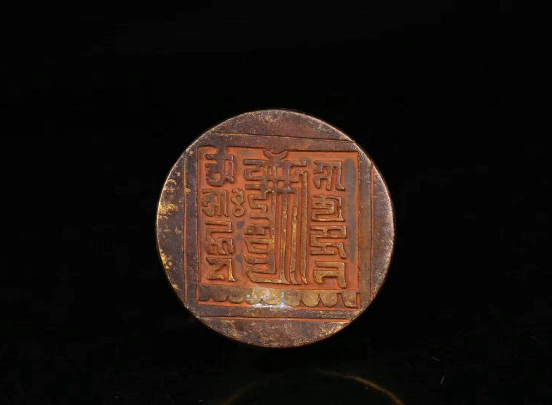 AN OLD GILT COPPER DRAGON SHAPED SEAL - 4