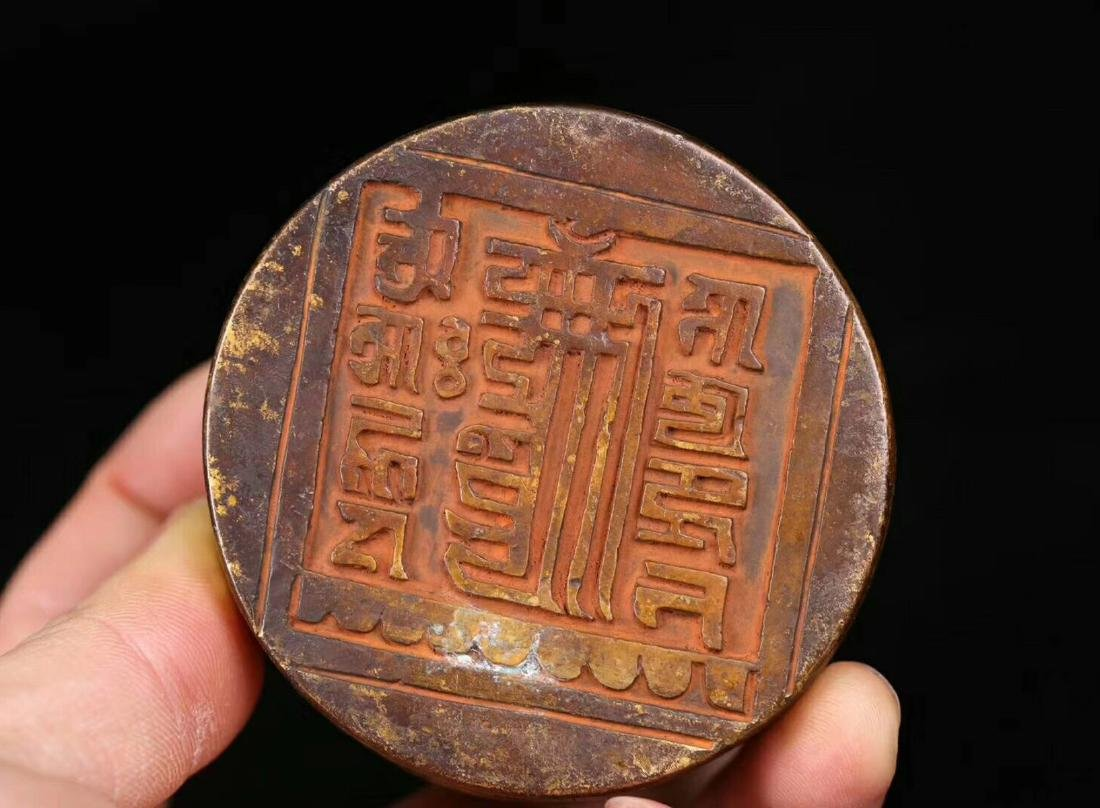AN OLD GILT COPPER DRAGON SHAPED SEAL - 8