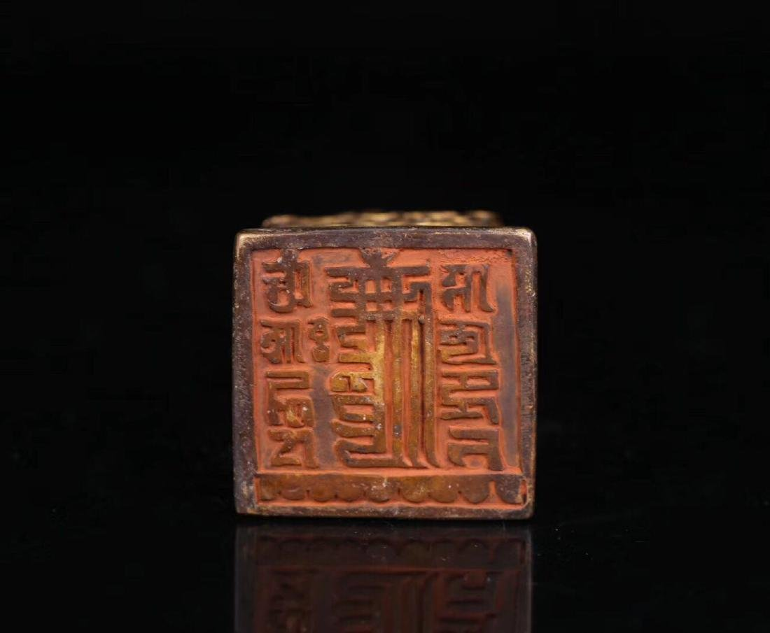 A COPPER GILT FLORAL SEAL - 7