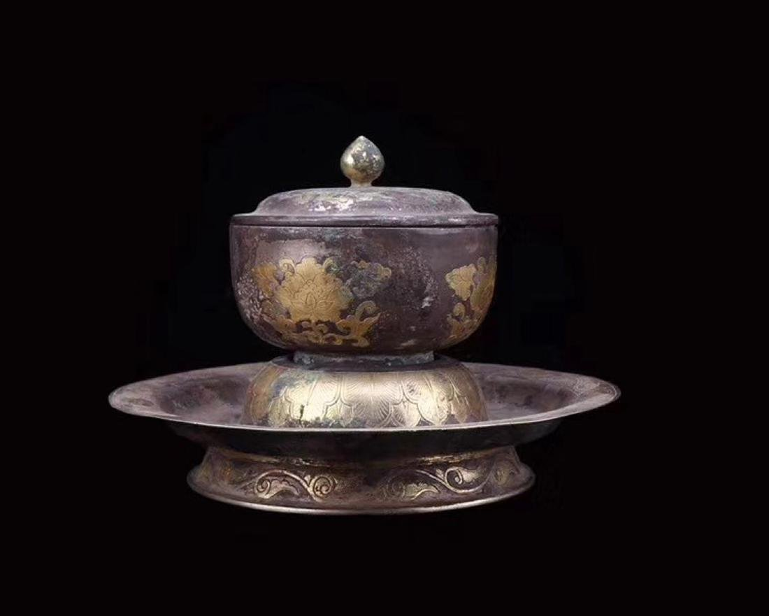A GILT SILVER TRAY AND CUP