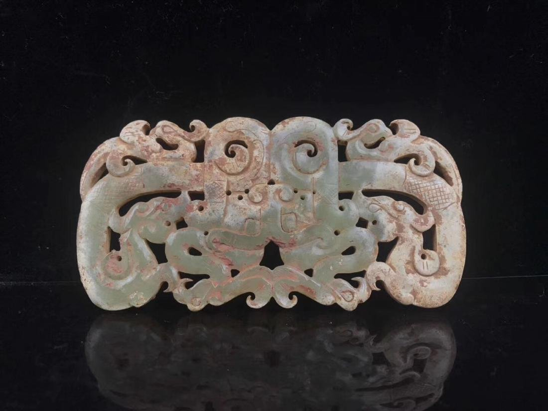 DRAGON SHAPED HETIAN JADE PENDANT