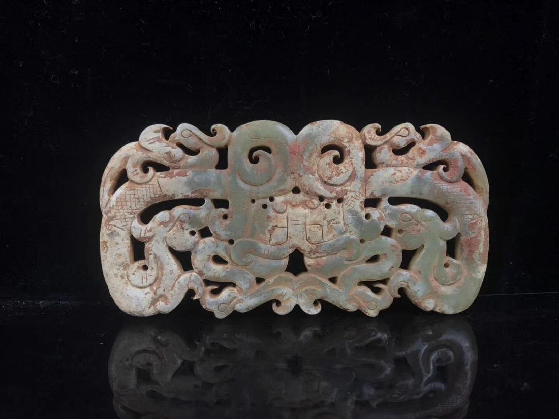 DRAGON SHAPED HETIAN JADE PENDANT - 4