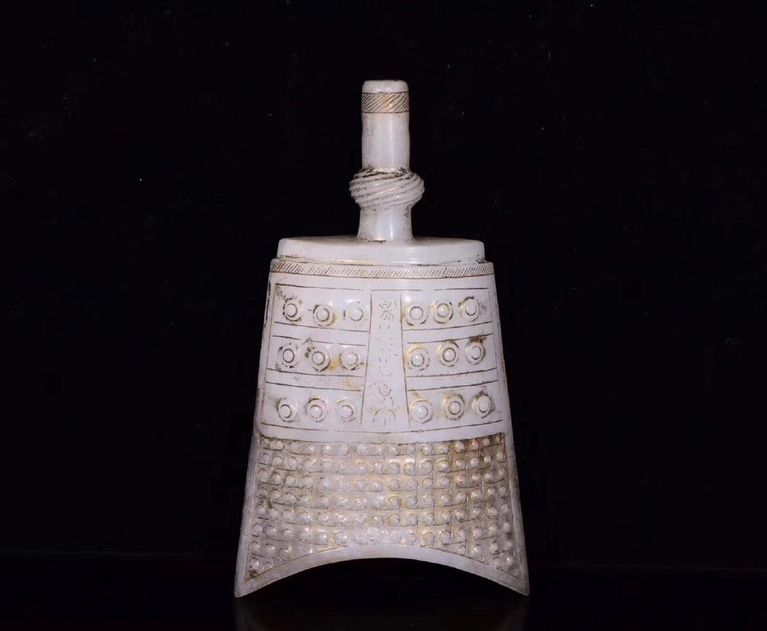 A HETIAN JADE CARVED BELL SHAPE PENDANT