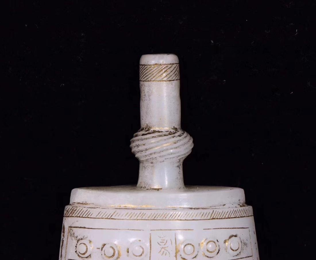 A HETIAN JADE CARVED BELL SHAPE PENDANT - 2