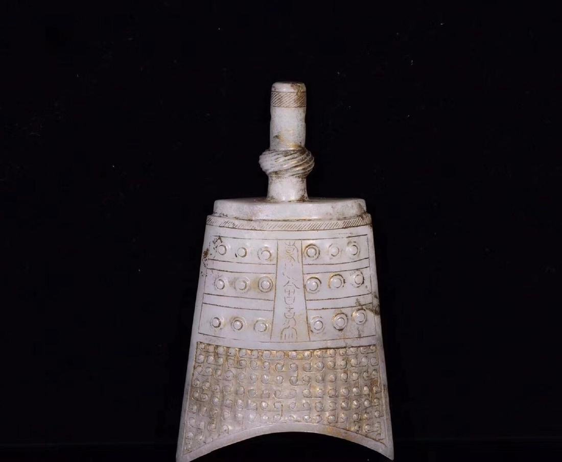A HETIAN JADE CARVED BELL SHAPE PENDANT - 4