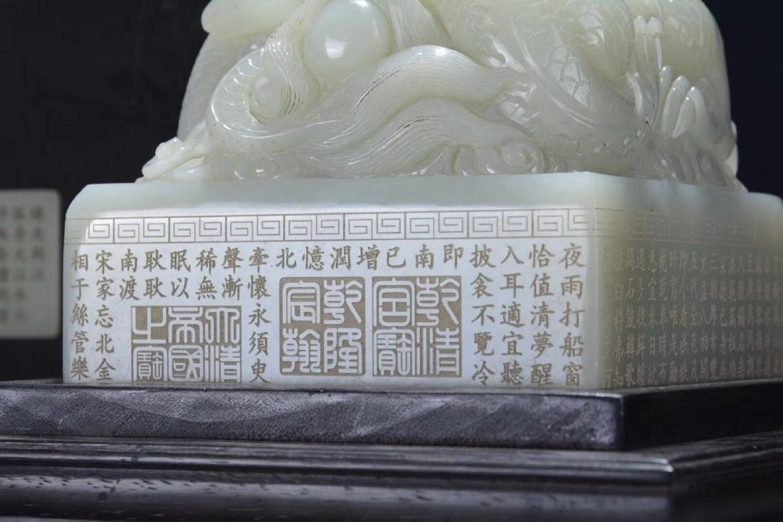 A HETIAN JADE CARVED DRAGON SHAPED SEAL - 5
