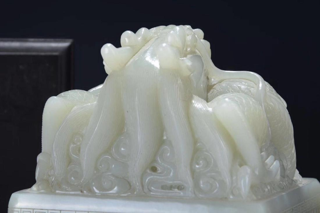A HETIAN JADE CARVED DRAGON SHAPED SEAL - 7