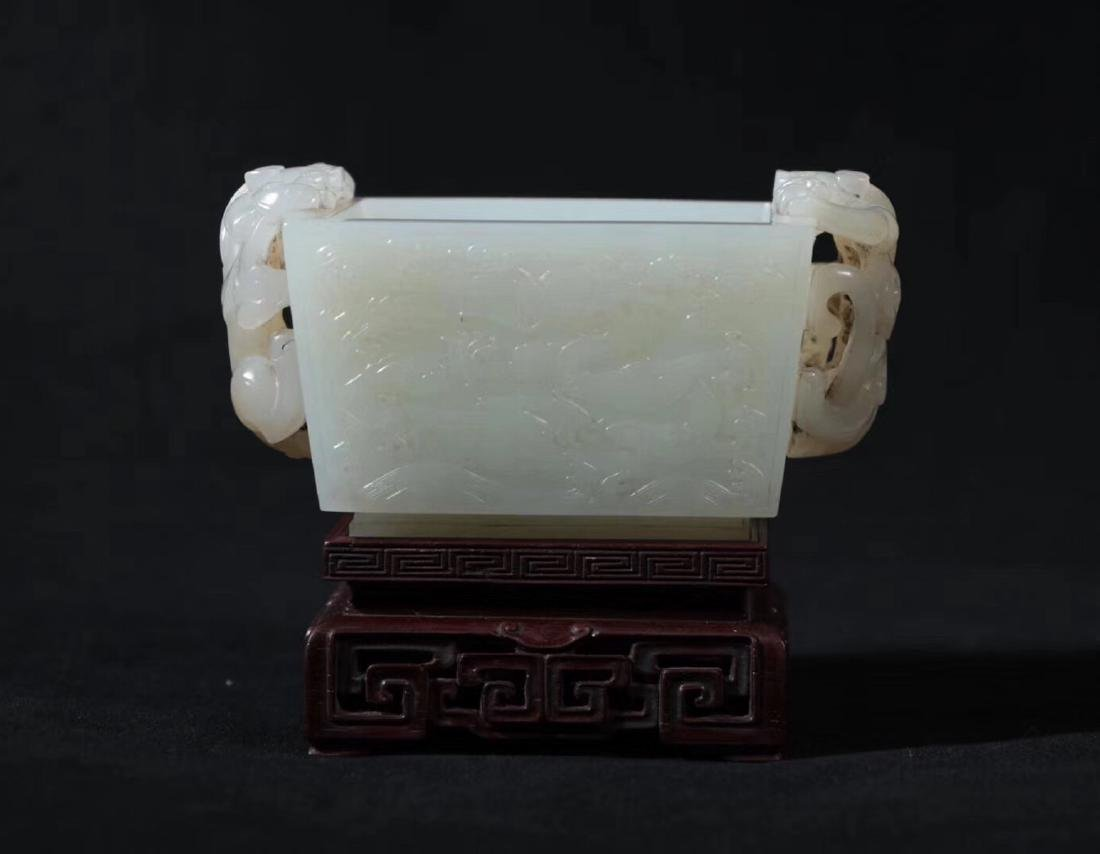 A HETIAN JADE CARVED DOUBLE EARS SQUARE CENSER