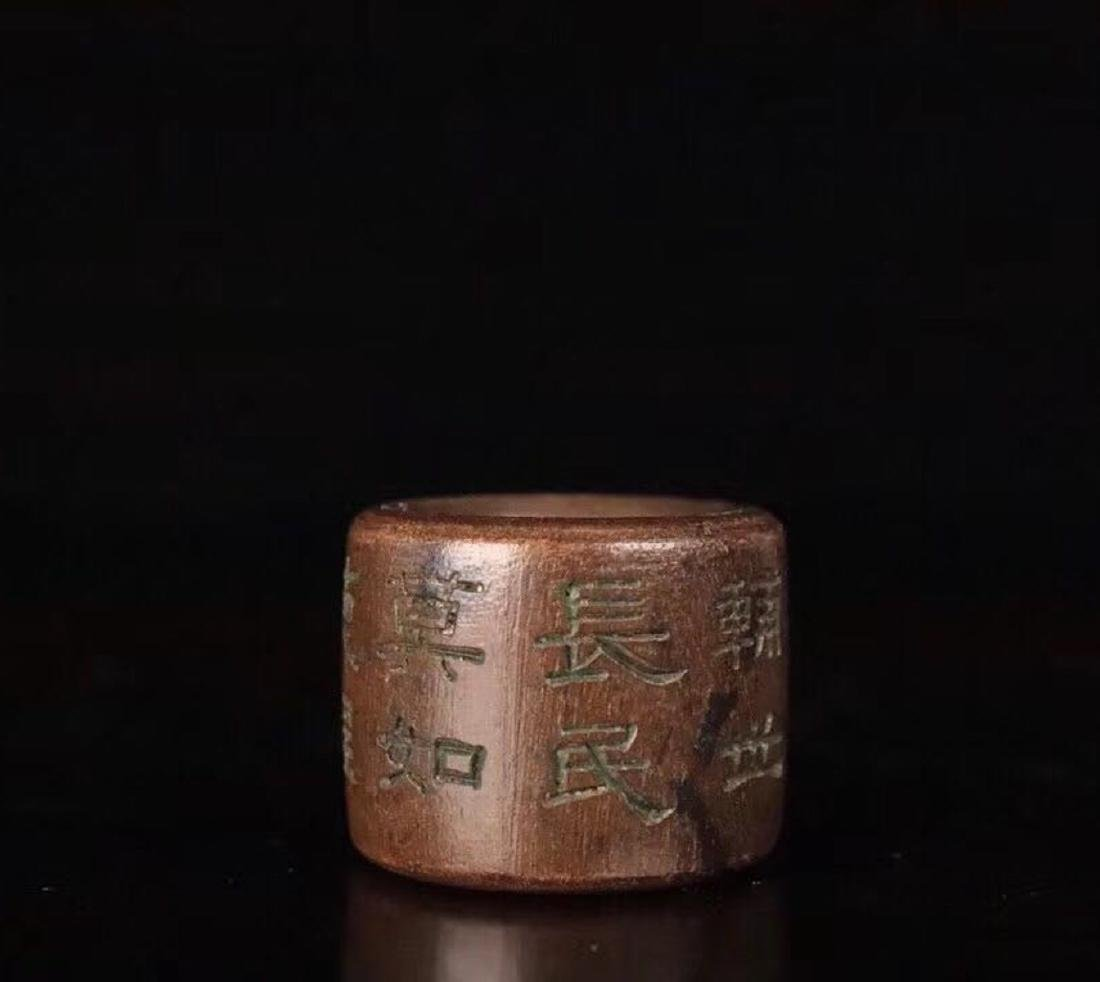 A CHENXIANG WOOD CARVED THUMB RING - 7