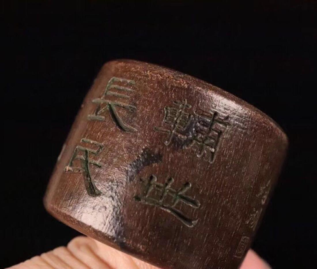 A CHENXIANG WOOD CARVED THUMB RING - 9