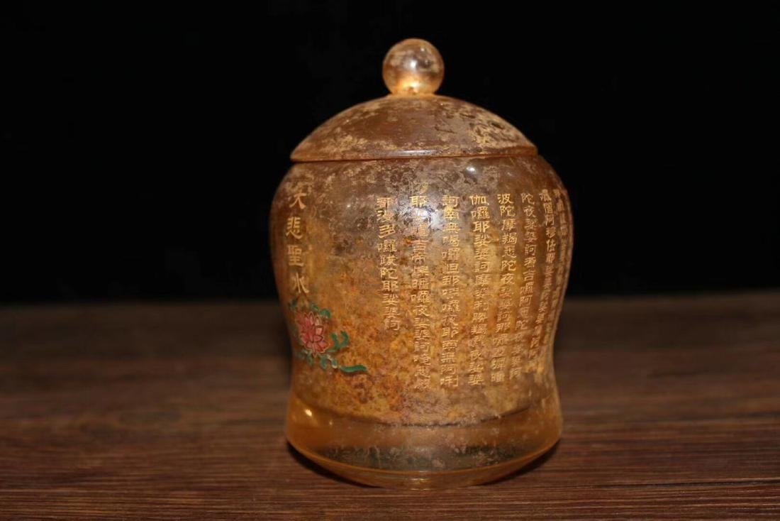 A BUDDHISM CRYSTAL CUP - 2