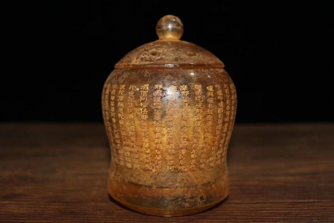 A BUDDHISM CRYSTAL CUP - 3