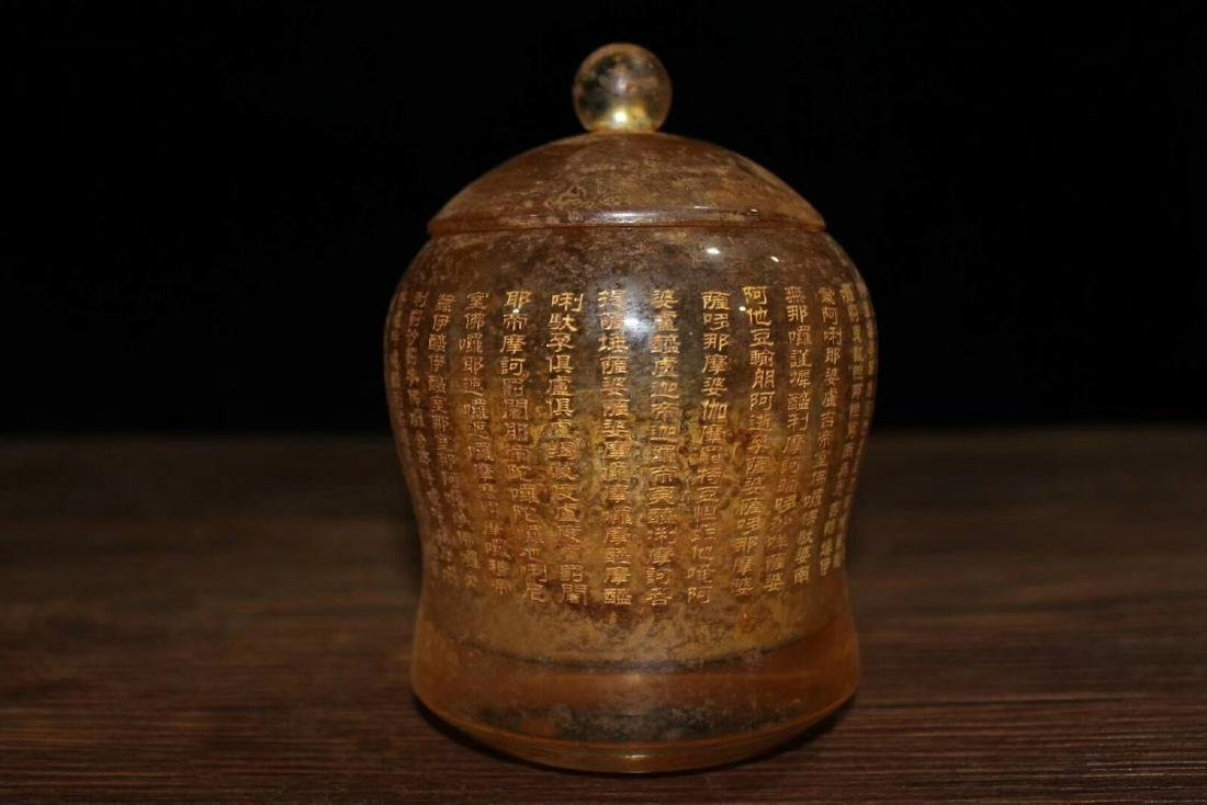 A BUDDHISM CRYSTAL CUP - 4