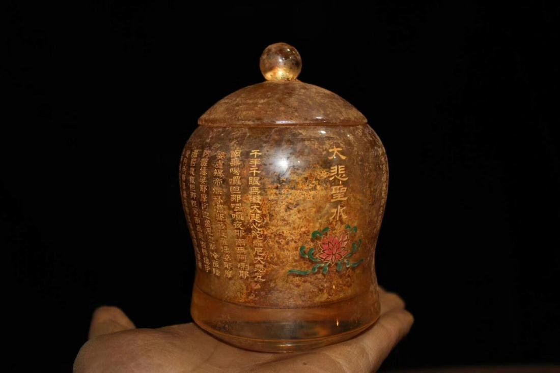 A BUDDHISM CRYSTAL CUP - 7