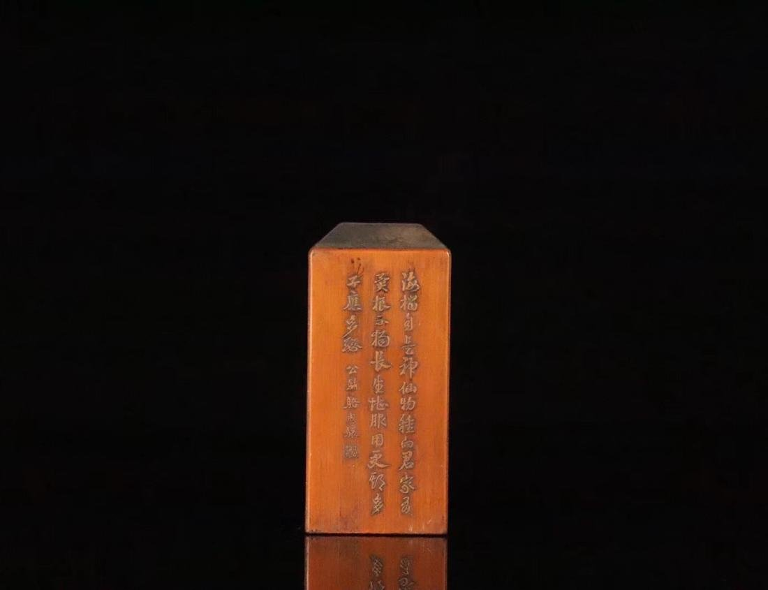 A RED WOOD AND BAMBOO CARVED STUDY SEAL - 2
