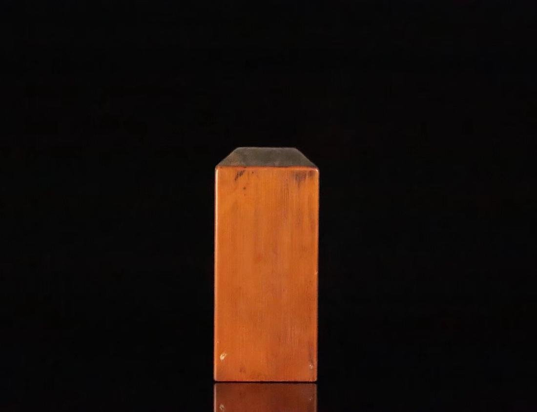 A RED WOOD AND BAMBOO CARVED STUDY SEAL - 3