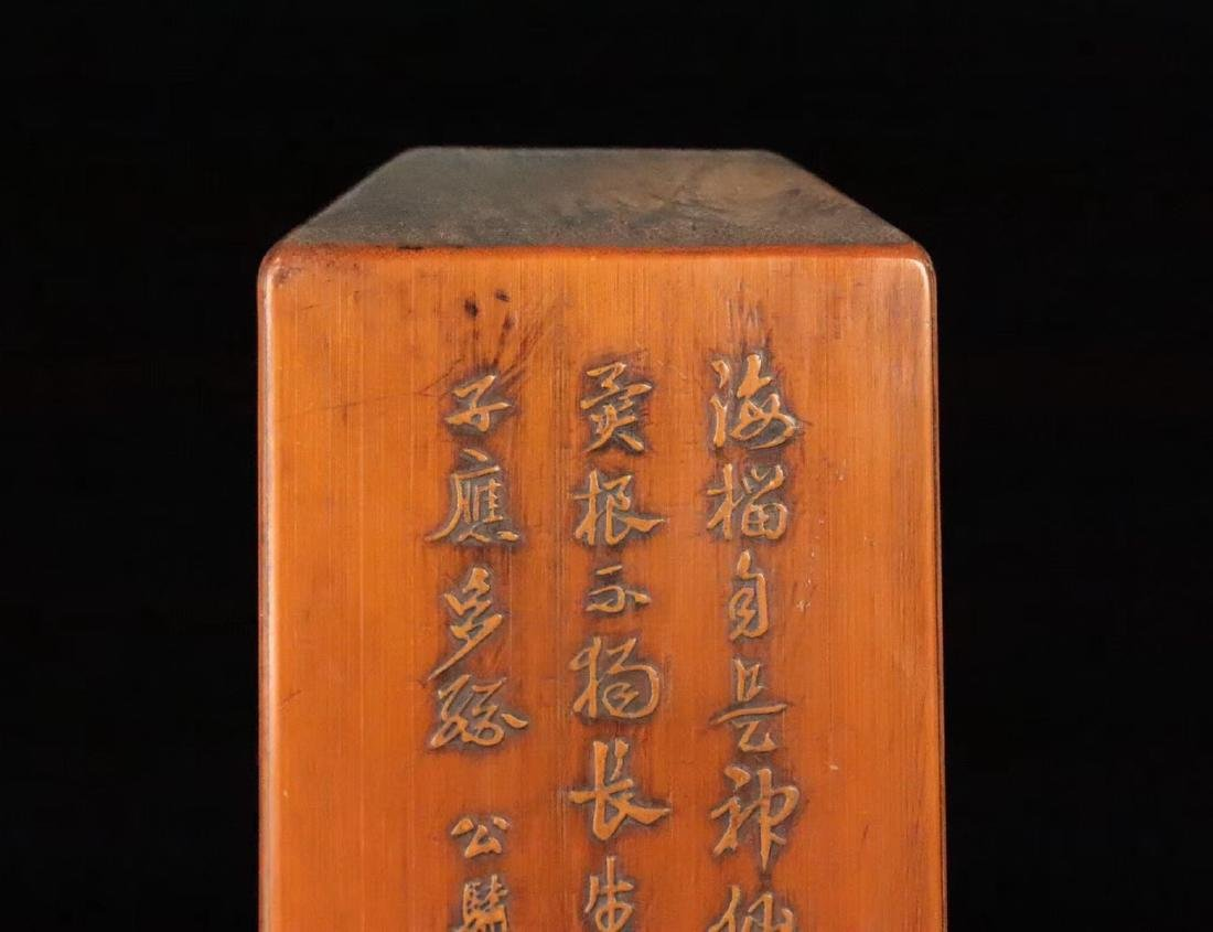 A RED WOOD AND BAMBOO CARVED STUDY SEAL - 7