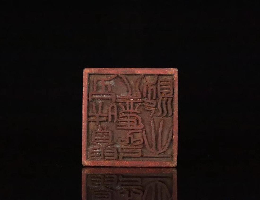 A RED WOOD AND BAMBOO CARVED STUDY SEAL - 9
