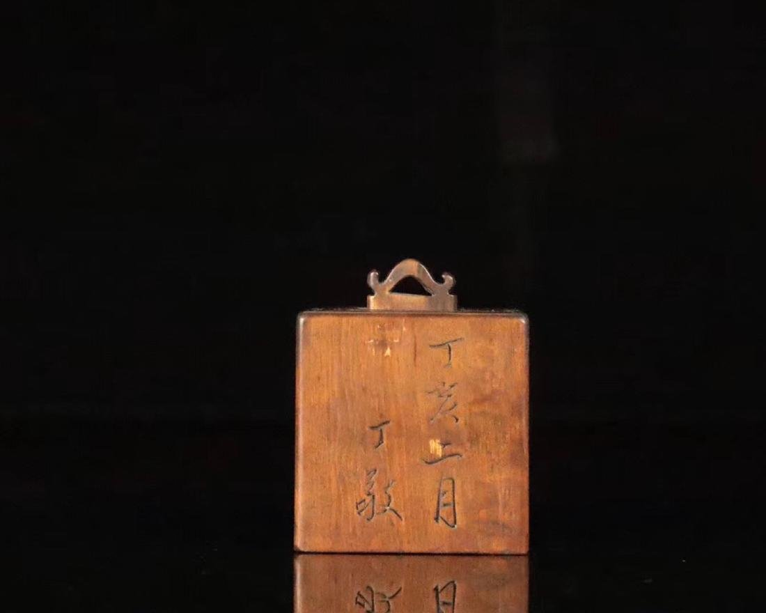 A HUANGYANG WOOD SQUARE SHAPED SEAL - 2