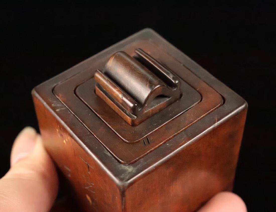 A HUANGYANG WOOD SQUARE SHAPED SEAL - 6