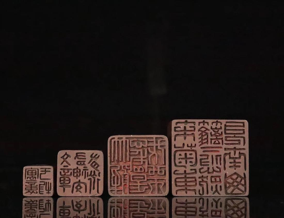 A HUANGYANG WOOD SQUARE SHAPED SEAL - 9