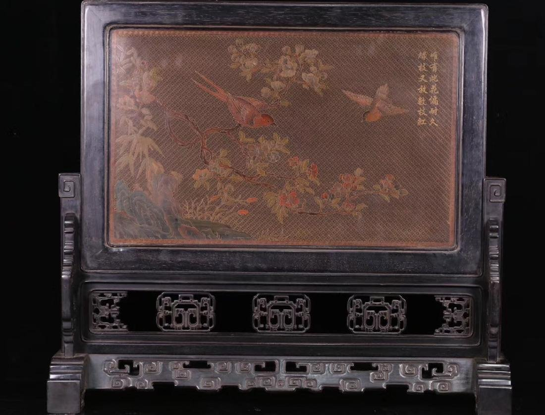 A ZITAN LACQUER WOOD WITH SOAPSTONE SCREEN - 7