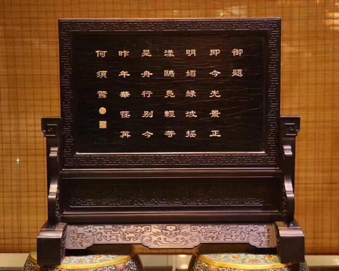 A ZITAN AND LACQUER LANDSCAPE PATTERN SCREEN - 2