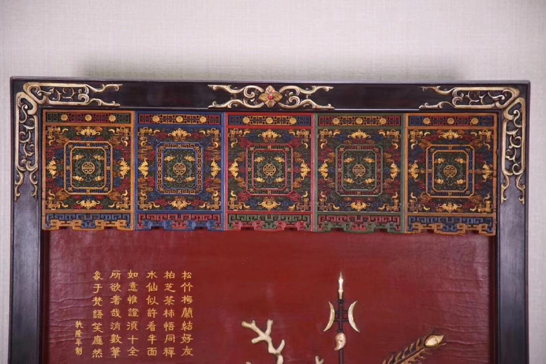 A ZITAN AND LACQUER DECORATED SCREEN - 2