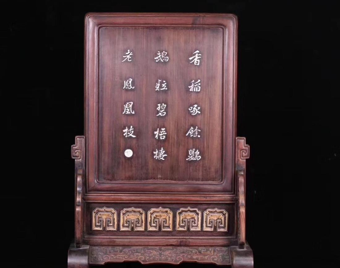 A RED SUANZHI WOOD WITH SHELL DECORATED SCREEN - 9