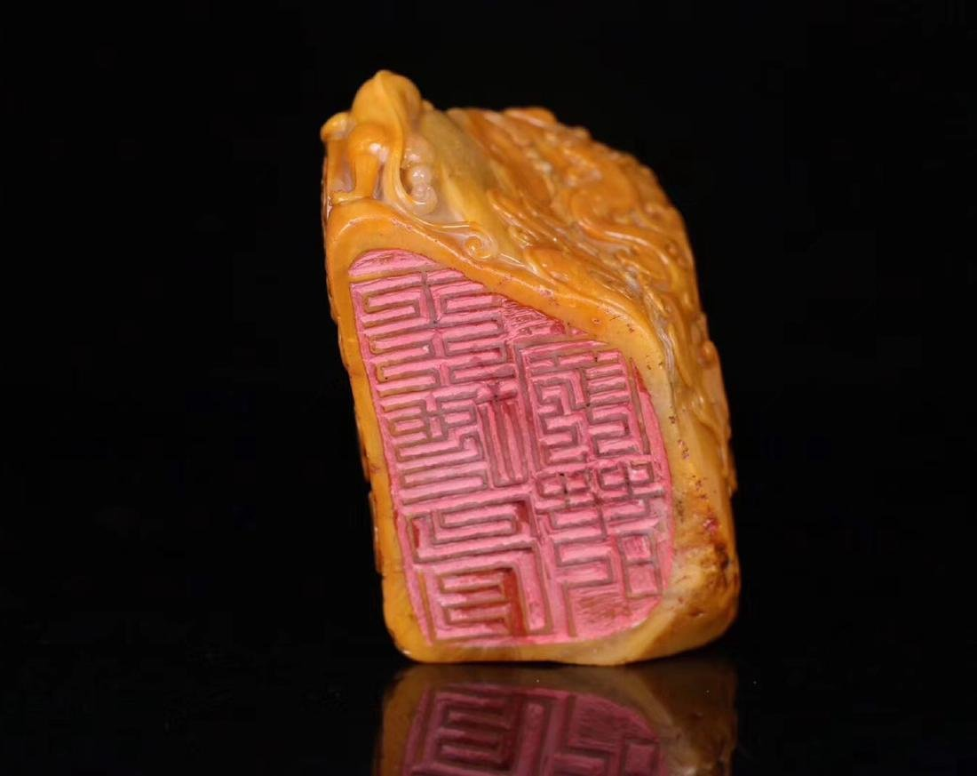 A TIANHUANG STONE CARVED PENDANT - 9