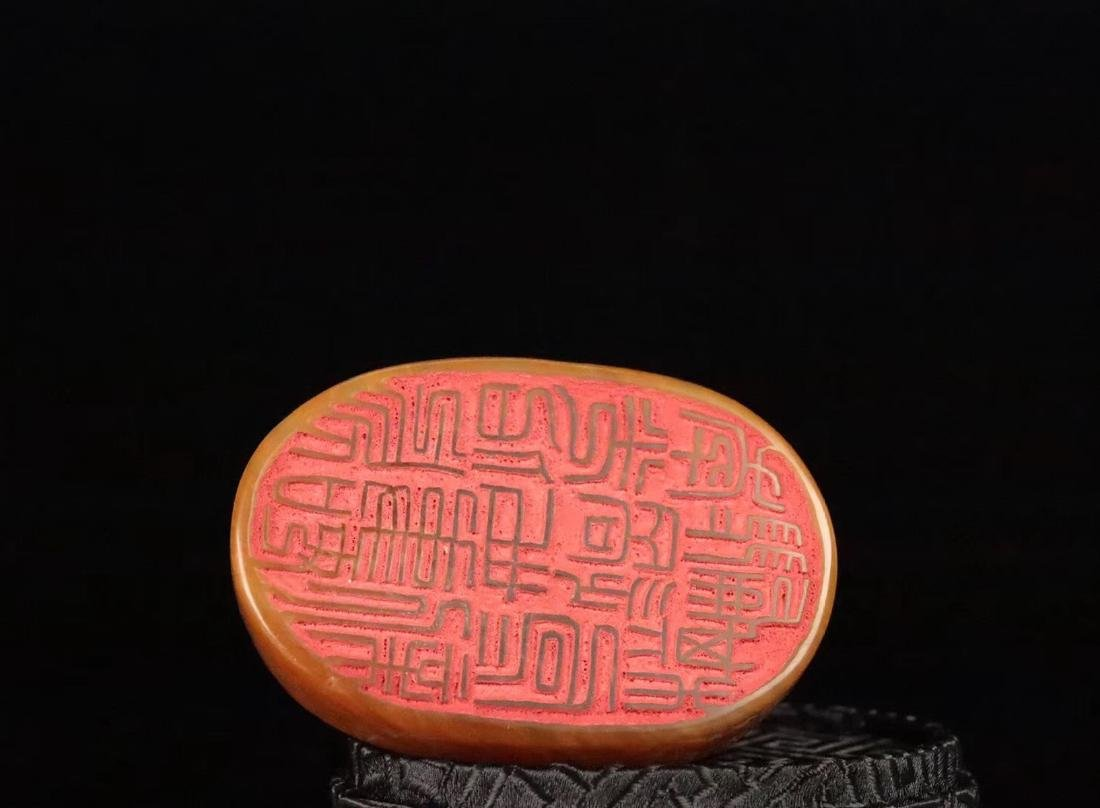 A TIANHUANG STONE CARVED BEAST SHAPED SEAL - 9