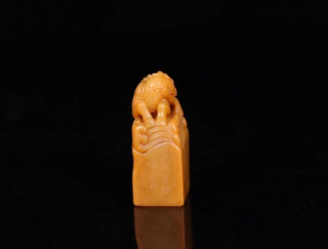 A TIANHUANG STONE CARVED BEAST SHAPED SEAL - 6