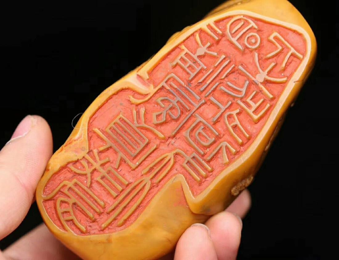 PAIR TIANHUANG STONE CARVED FIGURE SHAPED SEALS - 8
