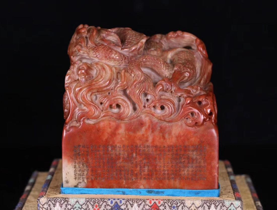 A SOAPSTONE CARVED DRAGON SHAPED SEAL - 3