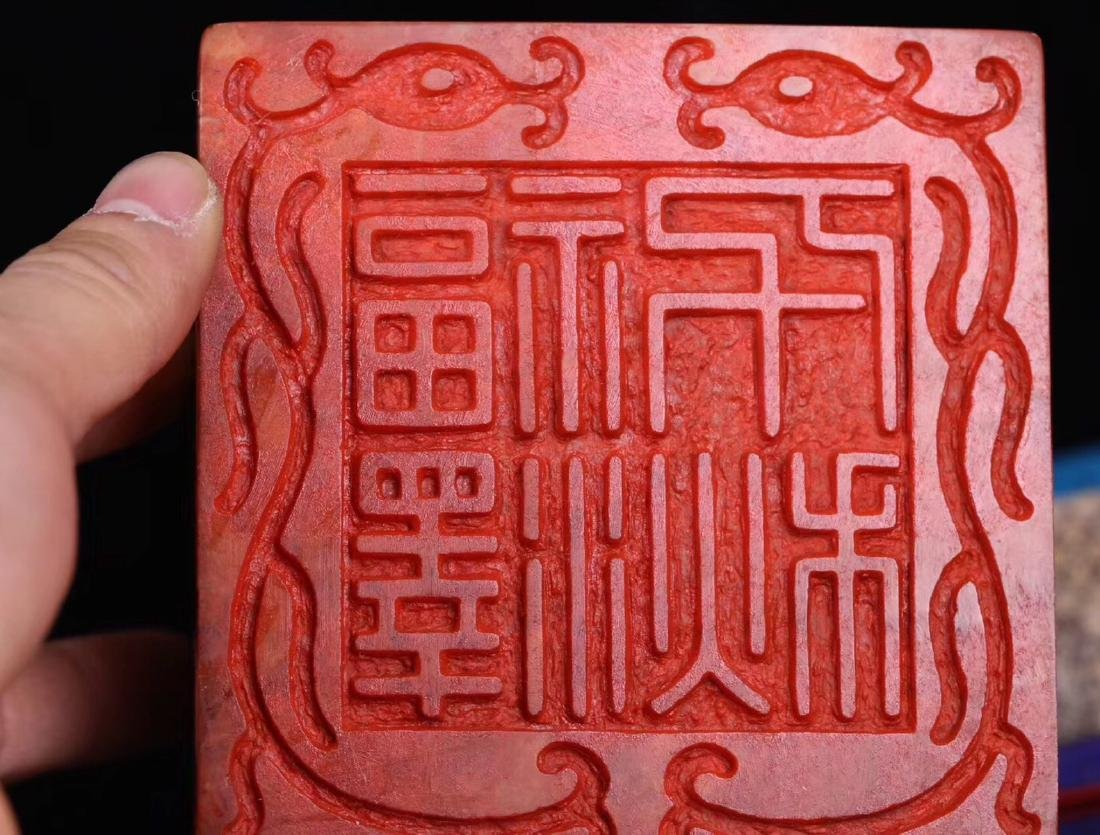 A SOAPSTONE CARVED DRAGON SHAPED SEAL - 9