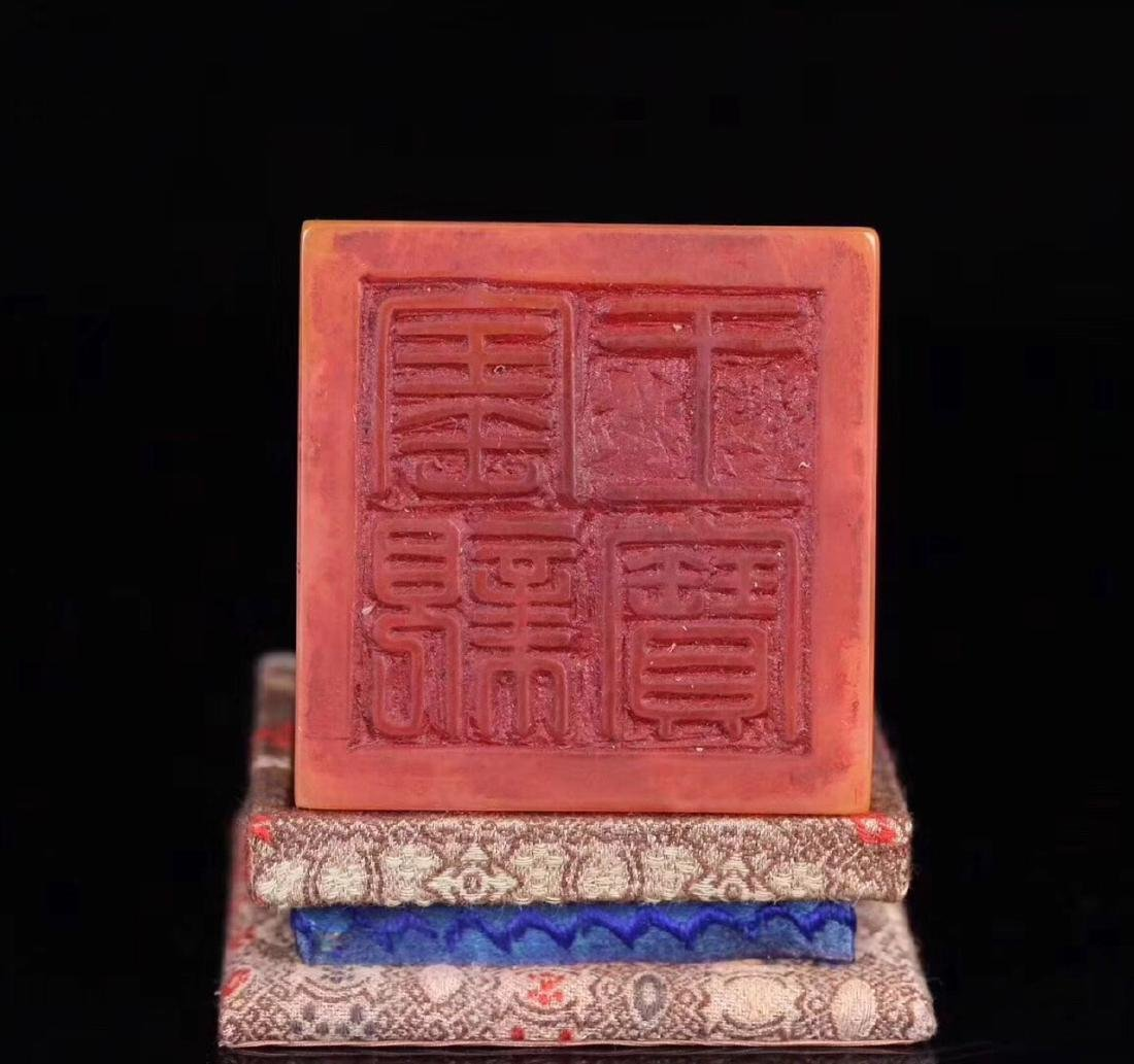A TIANHAUNG STONE CARVED DRAGON SHAPED SEAL - 8