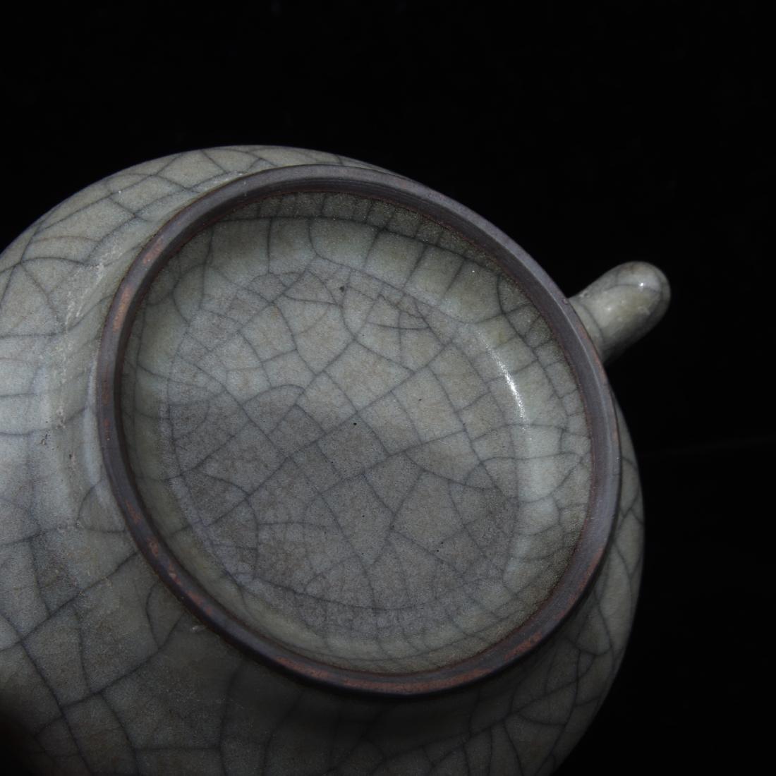 A GEYAO DOUBLE-EAR CENSER - 7
