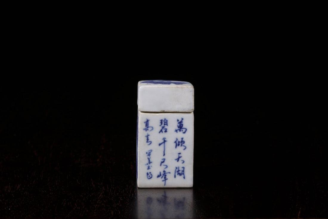 THE REPUBLIC OF CHINA, A POEM PATTERN SQURE SEAL BOX - 4