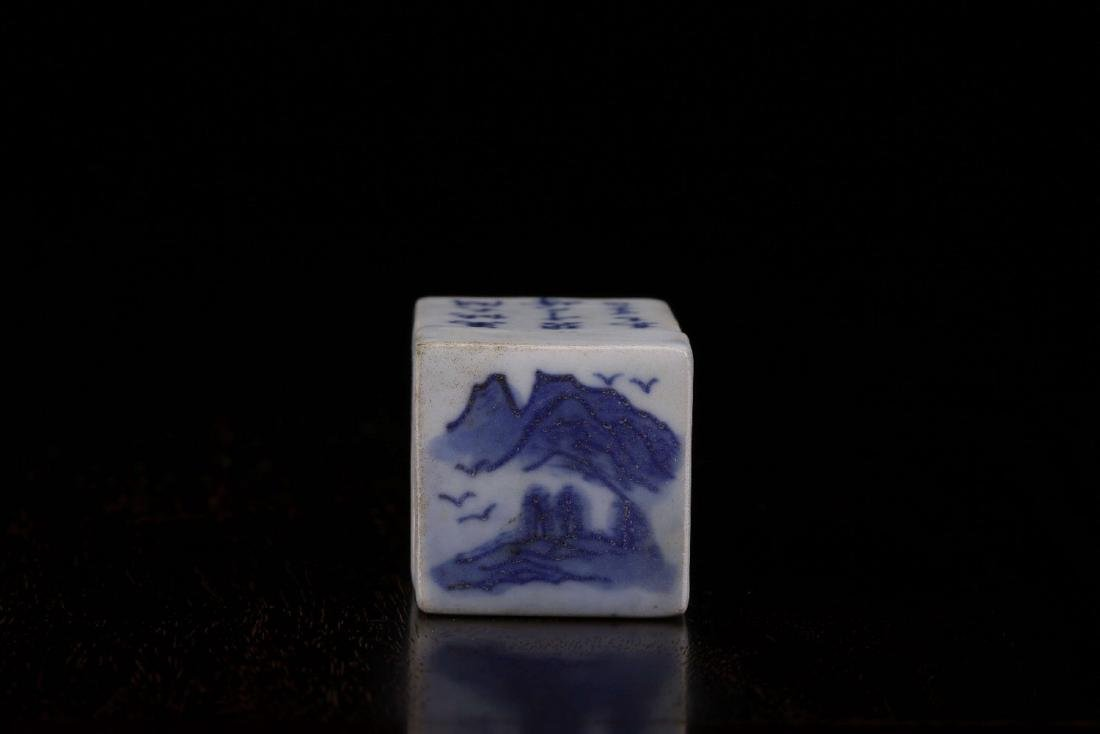 THE REPUBLIC OF CHINA, A POEM PATTERN SQURE SEAL BOX - 5