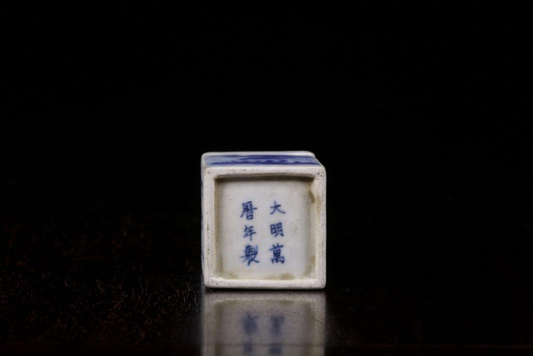 THE REPUBLIC OF CHINA, A POEM PATTERN SQURE SEAL BOX - 6