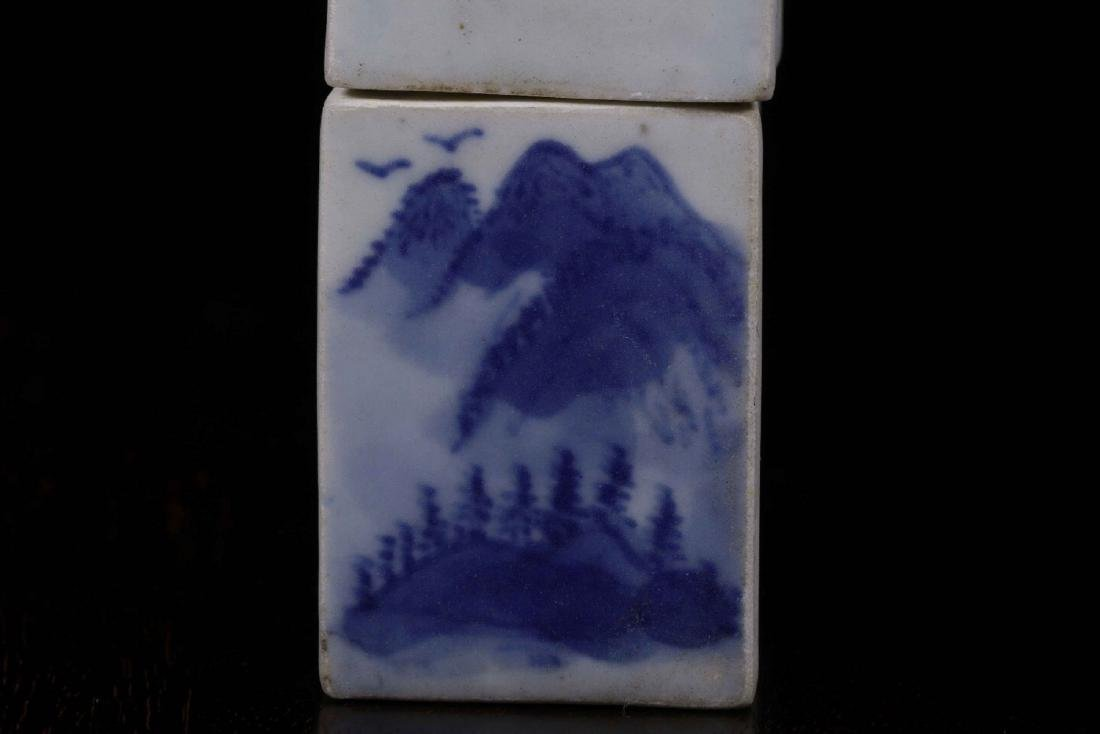 THE REPUBLIC OF CHINA, A POEM PATTERN SQURE SEAL BOX - 7