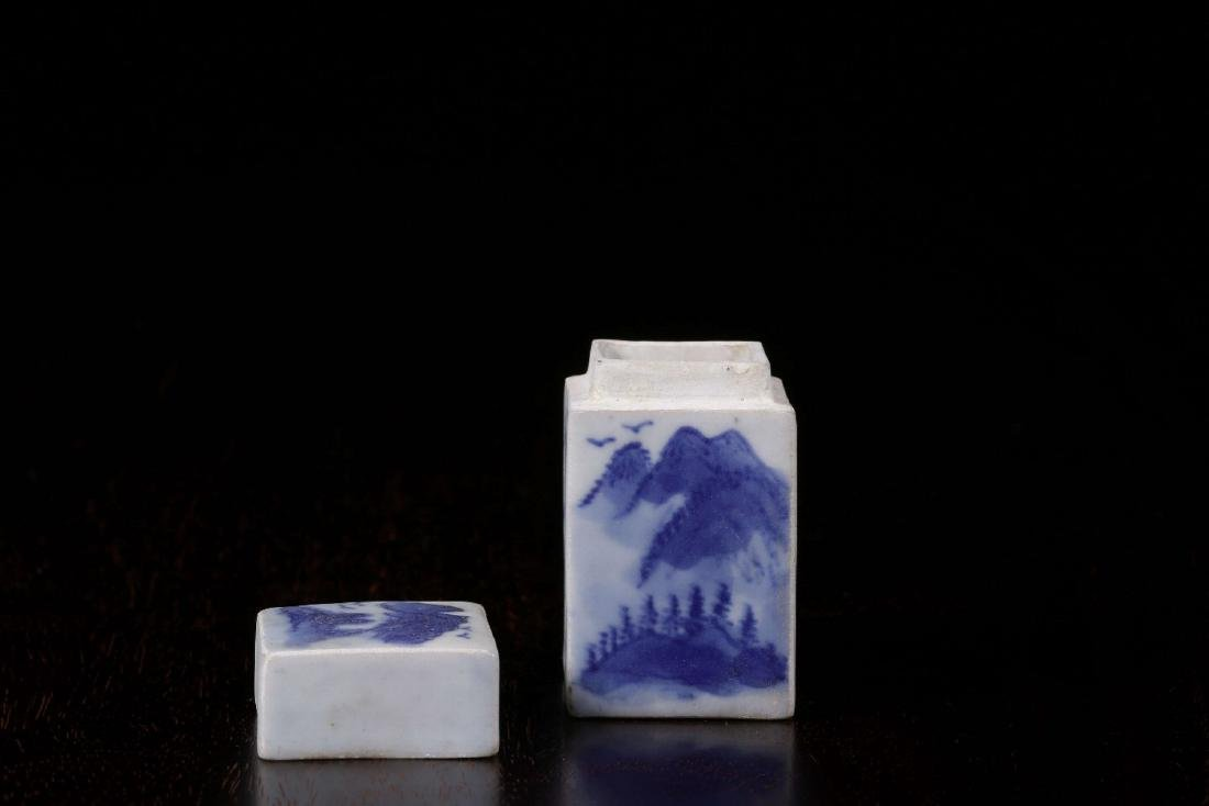 THE REPUBLIC OF CHINA, A POEM PATTERN SQURE SEAL BOX - 8