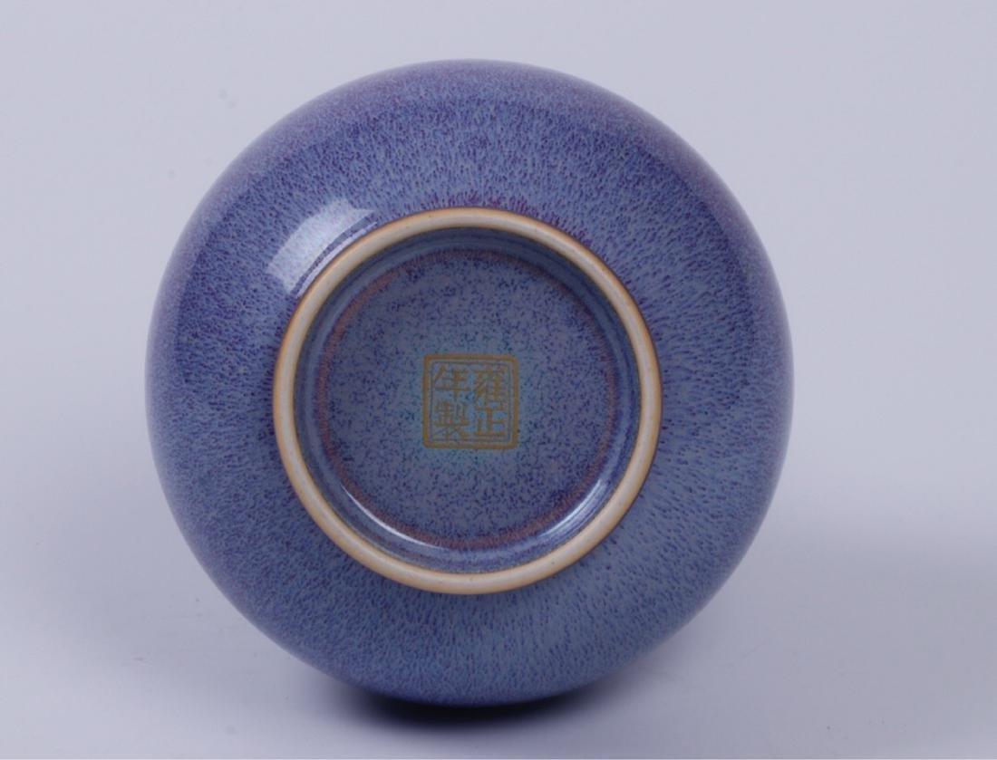 A BLUE GLAZED GLOBULAR VASE - 9