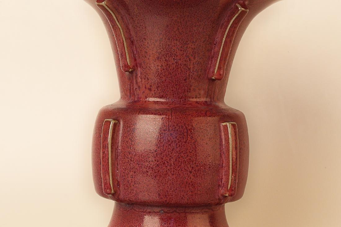 960-1279AD, JUN KILN, A ROSE PATTERN PURPLE - 4
