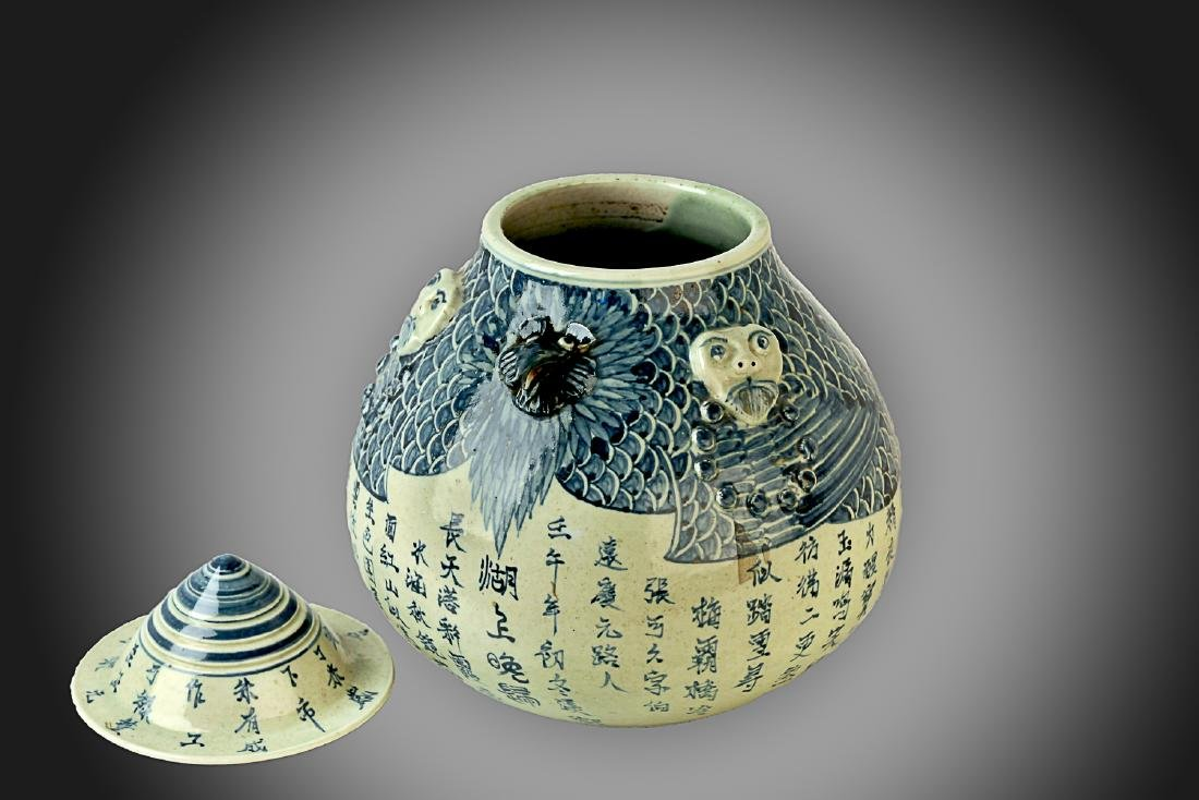 13-14TH CENTURY, A FUNNEL TYPE COVERD POT, YUAN DYNASTY