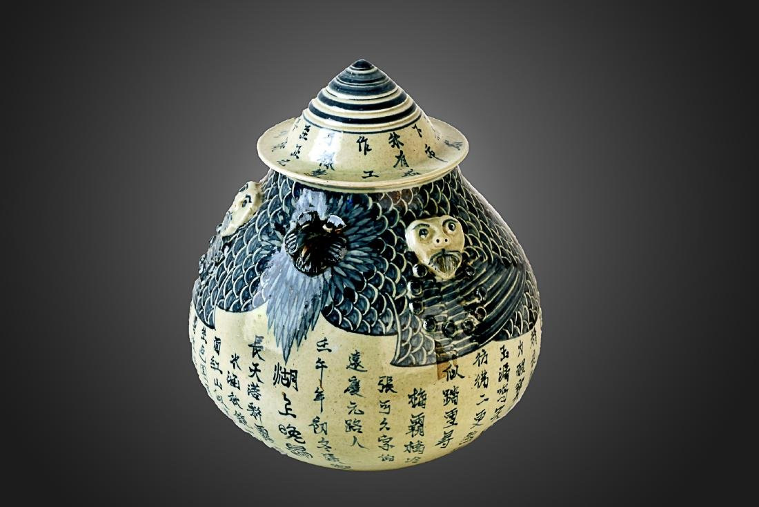 13-14TH CENTURY, A FUNNEL TYPE COVERD POT, YUAN DYNASTY - 2